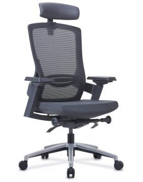 Marshal Ergonomic Executive Chair